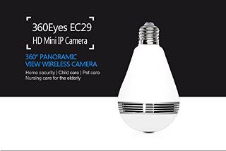 light bulb ip camera